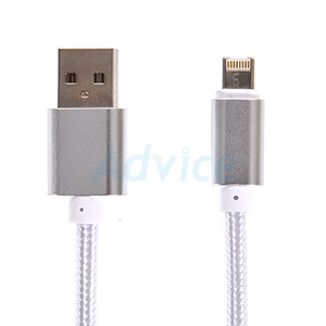 Cable Charger 2in1 (1.2M) White