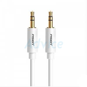 Cable Lightning To 3.5 AUX Audio (1.5M/YP05) 'PISEN' White