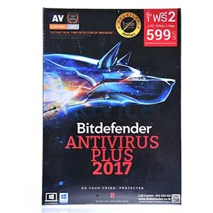 Bitdefender Antivirus Plus 2017 (1Desktop)