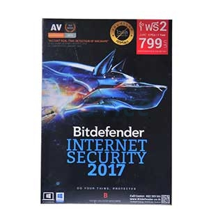 Bitdefender Internet Security 2017 (1Desktop)