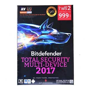 Bitdefender Total Security 2017 (1Desktop)