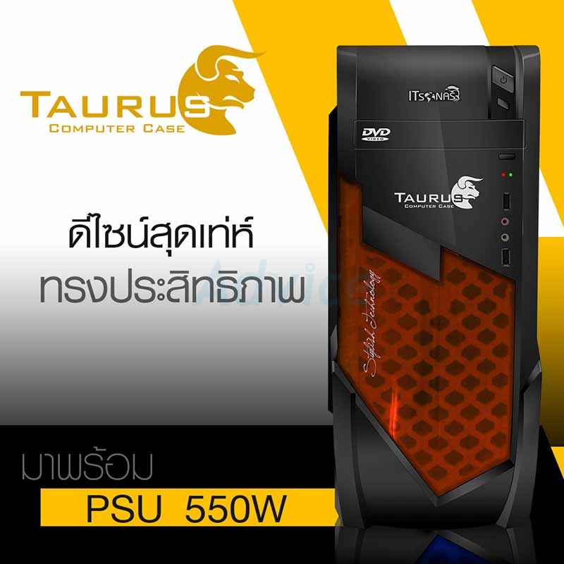 ATX Case ITSONAS TAURUS KO (Black-Orange)