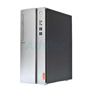 Desktop Lenovo IdeaCentre IC 510-15IKL (90G8005WTA)
