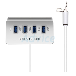 Adapter USB HUB 4 Port (H-506) White