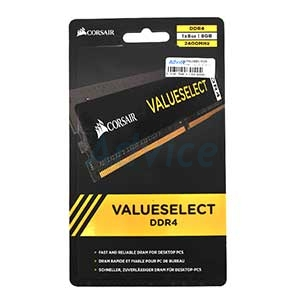 RAM DDR4(2400) 8GB Corsair VALUESELECT