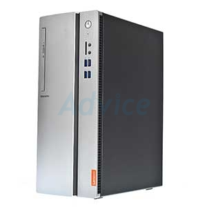 Desktop Lenovo IdeaCentre IC 510-15IKL(90G8001ATA)