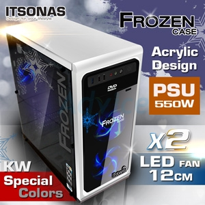 ATX Case ITSONAS FROZEN (Black-White)