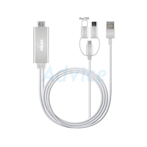 Cable HDTV TO iPhone,Android (2M,A5-08) Silver