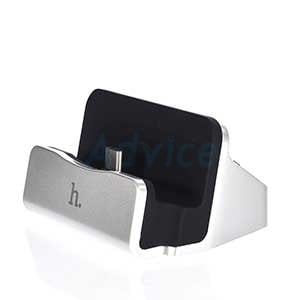 Holder Charger Type-C (CPH18)