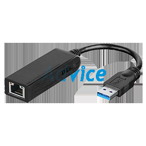 USB 3.0 to Ethernet Gigabit Adapter D-LINK (DUB-1312)