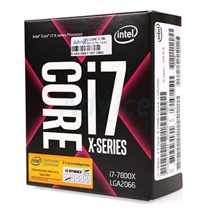 CPU Intel Core i7 - 7800X (Box No Fan Ingram/Synnex)