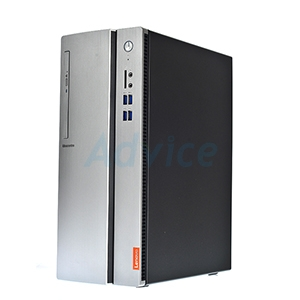 Desktop Lenovo IdeaCentre IC 510-15IKL (90G8008UTA)