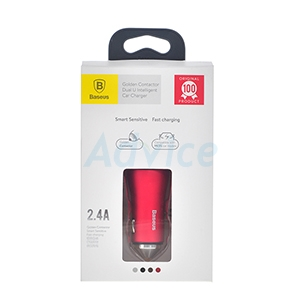 Car Charger 2USB (2.4A Contactor)