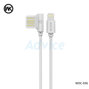 Cable Charger for iPhone(1M WDC-036 Atom)