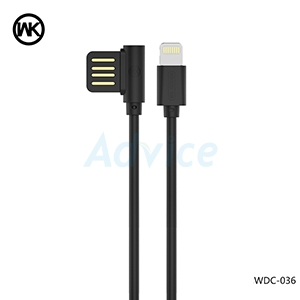 Cable Charger for iPhone (1M WDC-036 Atom)