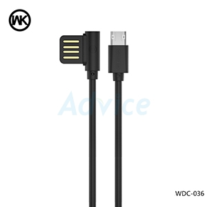 Cable USB To Micro USB (1M WDC-036 Atom)