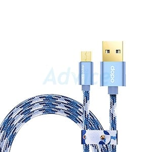 Cable USB To Micro USB (1M,D-03C) 'DOPO' Blue