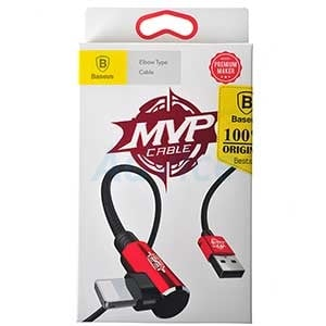 Cable Charger for iPhone (1M MVP)