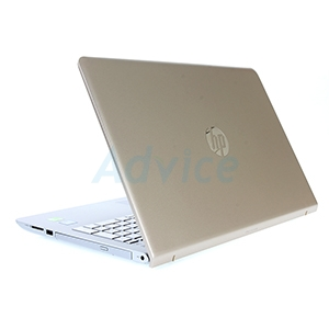 Notebook HP Pavilion 15-cc009TX (Silk Gold)