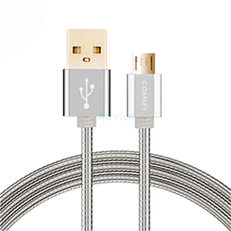 Cable USB To Micro USB (1M DC224)
