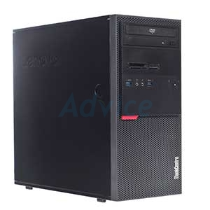 Desktop Lenovo ThinkCentre M900 (10FDS08Y00)