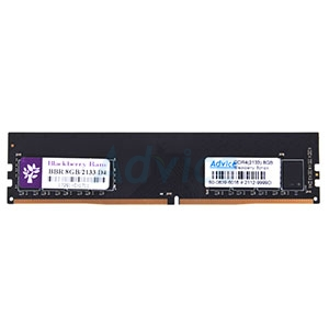 RAM DDR4(2133) 8GB Blackberry 8 Chip