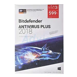 Bitdefender Antivirus Plus 2018 (1Desktop)