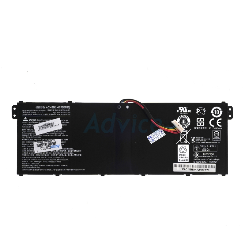 Battery NB ACER Aspire E5-721 Hi-End Grade