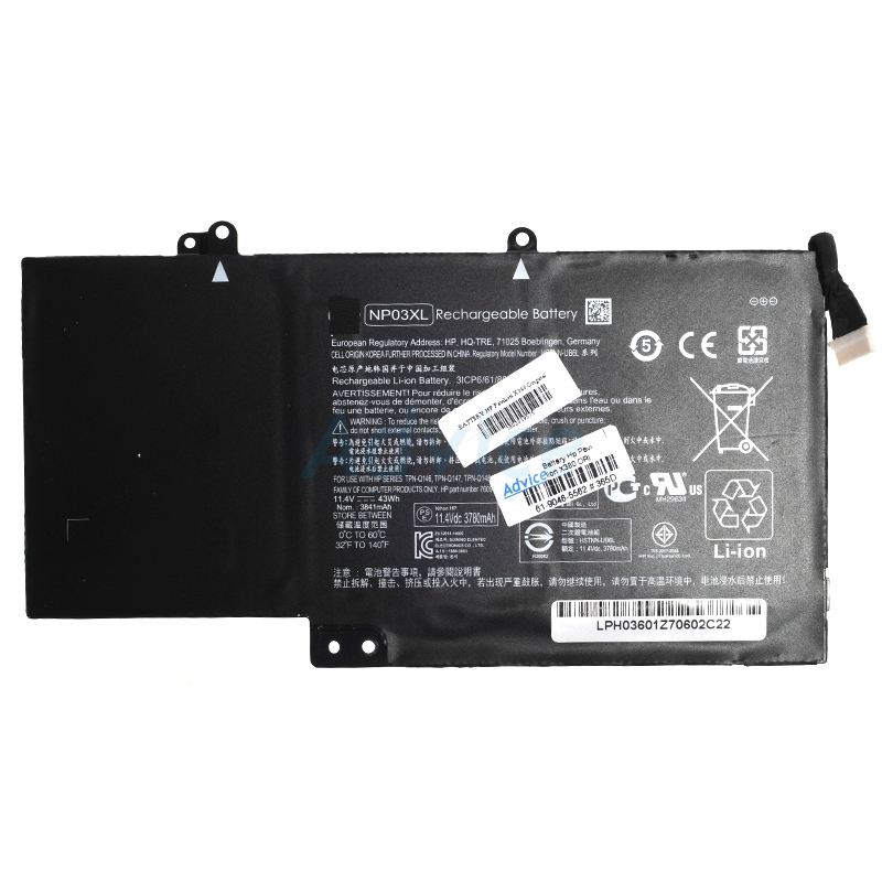 Battery NB HP Pavilion X360 Hi-End Grade
