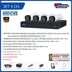 CCTV Set. 4CH. HDCVI WATASHI#WVR040-X/WVI10132 (Cable Power Line100M)