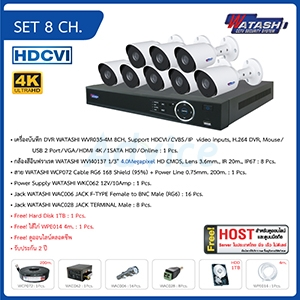 CCTV Set. 8CH. HDCVI WATASHI#WVR035-4M/WVI40137 (Cable Power Line200M)