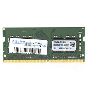 RAM DDR4(2400, NB) 8GB Kingston Value Ram (KVR24S17S8/8)