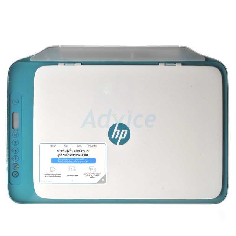 HP DeskJet Ink Advantage 2677 Teal