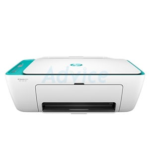 HP DeskJet Ink Advantage 2623 Green