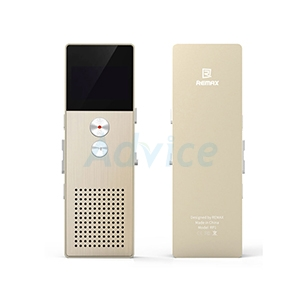 Voice Recorder 'REMAX' (RP1) Gold
