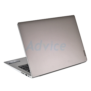 Notebook Lenovo IdeaPad330S-81F4002CTA (Gray)