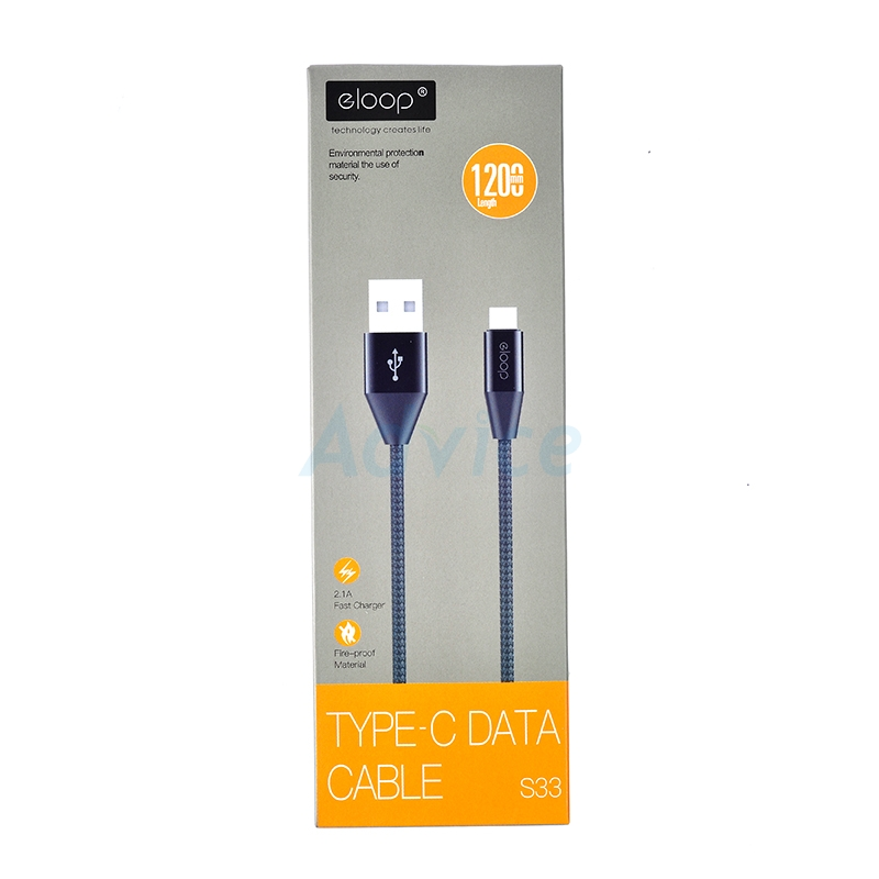 Cable USB To Type-C (1M S33)