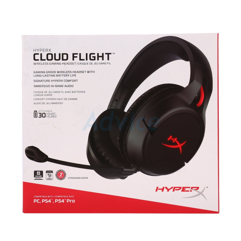 HEADSET (2.1) HYPER-X CLOUD FLIGHT WIRELESS