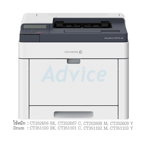 FUJI-XEROX Color CP315dw