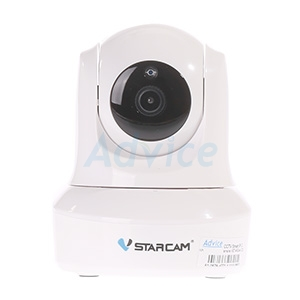 CCTV Smart IP Camera VSTARCAM C29 (White)