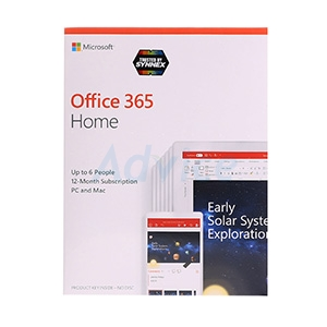 Microsoft Office 365 Home Premium 2019 6GQ-00968