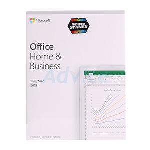 Microsoft Office Home & Business 2019 (FPP) T5D-03249