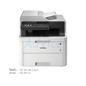 BROTHER Color MFC-L3735CDN