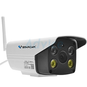 Smart IP Camera VSTARCAM C18S