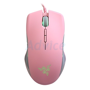 OPTICAL MOUSE RAZER Lancehead Tournament Quartz