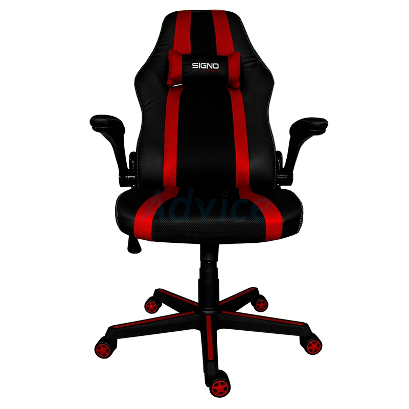 CHAIR SIGNO GC-201BR Balios (Black/Red)