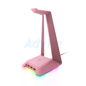 HEADSET STAND RAZER BASE STATION CHROMA QUARTZ