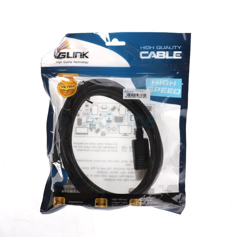 Cable Display TO Display (1.8M) GLINK