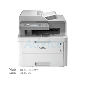 BROTHER Color DCP-L3551CDW
