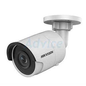 CCTV 2.8mm IP Camera HIKVISION#DS-2CD2045FWD-I